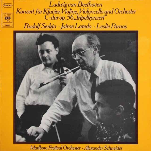 ゼルキンのベートーヴェン/三重協奏曲 独CBS 3327 LP レコード