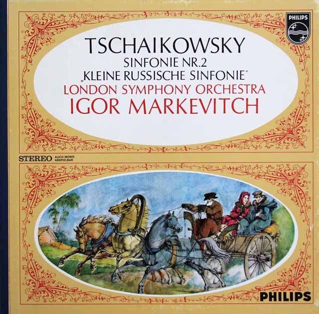 マルケヴィチのチャイコフスキー/交響曲第2番「小ロシア」 蘭PHILIPS 3327 LP レコード