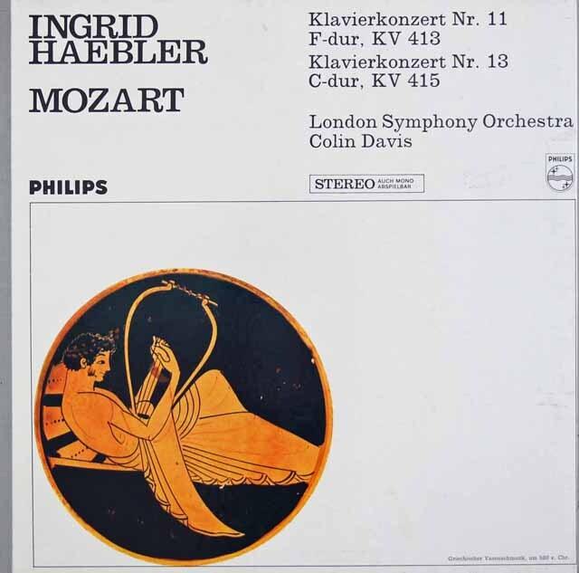 ヘブラー、デイヴィスのモーツァルト/ピアノ協奏曲第11、13番 蘭PHILIPS 3327 LP レコード