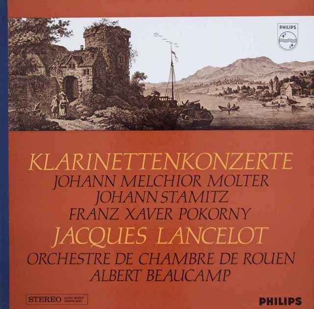 ランスロ&ボーカンのシュターミッツ、ポコルニー、モルター/クラリネット協奏曲集 蘭PHILIPS 3327 LP レコード