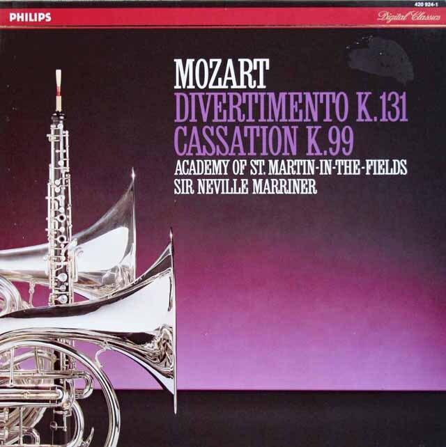 マリナーのモーツァルト/ディヴェルティメント第2番ほか 蘭PHILIPS 3327 LP レコード