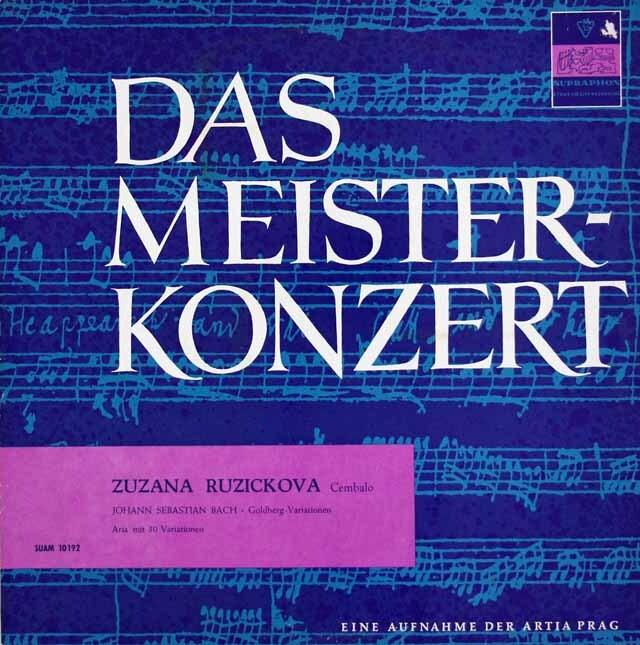 ルージチコヴァーのバッハ/ゴルトベルク変奏曲 チェコスロヴァキアSUPRAPHON 3327 LP レコード