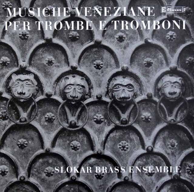 スローカー金管アンサンブルのトランペットとトロンボーンのためのヴェネツィア音楽 スイスClaves 3327 LP レコード