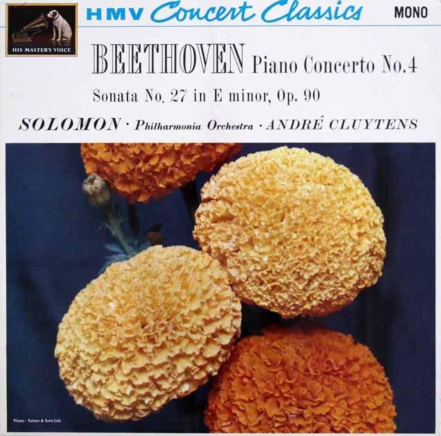 ソロモン&クリュイタンスのベートーヴェン/ピアノ協奏曲 第4番ほか  英EMI 3327 LP レコード