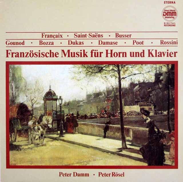 ダム、レーゼルのホルンのためのフランス音楽 独ETERNA 3327 LP レコード