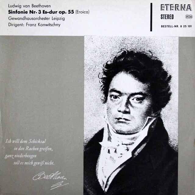 【オリジナル盤】 コンヴィチュニーのベートーヴェン/交響曲第3番「英雄」 独ETERNA 3327 LP レコード