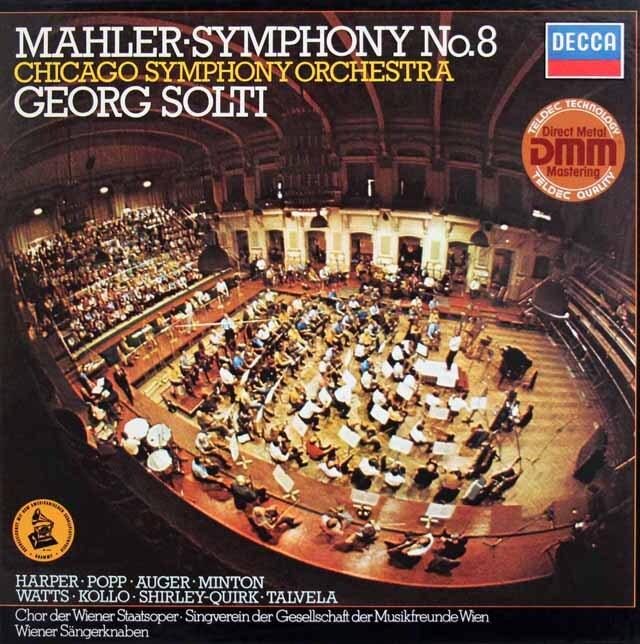 ショルティのマーラー/交響曲第8番「千人の交響曲」 独DECCA 3327 LP レコード