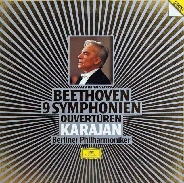 カラヤンのベートーヴェン/交響曲全集&序曲集  独DGG 3327 LP レコード