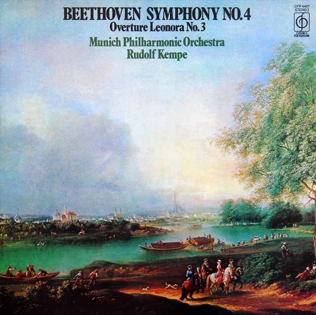ケンペのベートーヴェン/交響曲第4番ほか 英CFP(EMI) 3328 LP レコード