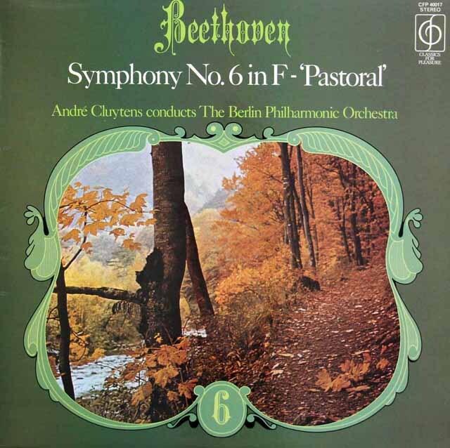 クリュイタンスのベートーヴェン/交響曲第6番「田園」 英CFP 3328 LP レコード