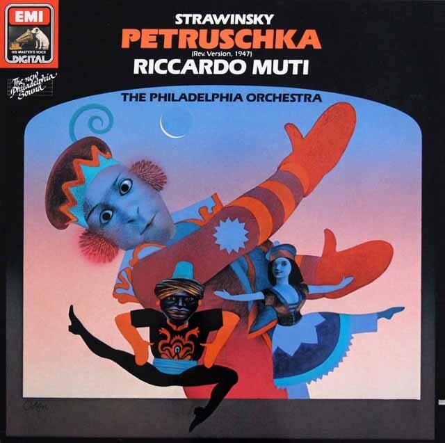 ムーティのストラヴィンスキー/「ペトルーシュカ」 独EMI 3328 LP レコード
