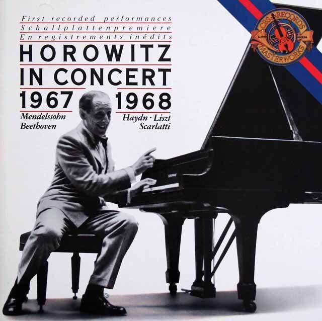 「ホロヴィッツ・イン・コンサート」 蘭CBS 3328 LP レコード