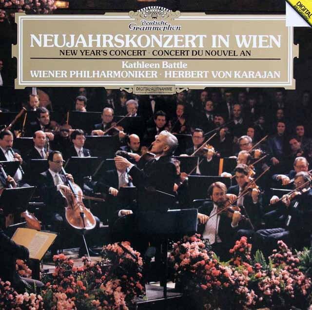 カラヤンのニューイヤーコンサート1987 独DGG 3328 LP レコード