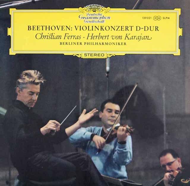 フェラス、カラヤンのベートーヴェン/ヴァイオリン協奏曲 独DGG 3328 LP レコード