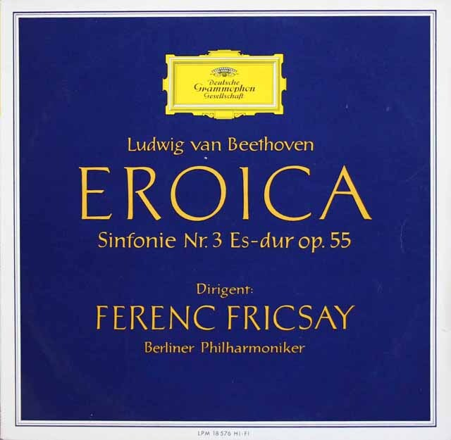 【モノラル】 フリッチャイのベートーヴェン/交響曲第3番「英雄」 独DGG 3328 LP レコード