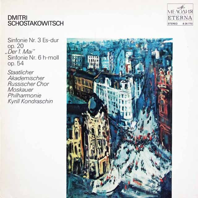 コンドラシンのショスタコーヴィチ/交響曲第3番「メーデー」、第6番 東独ETERNA 3328 LP レコード