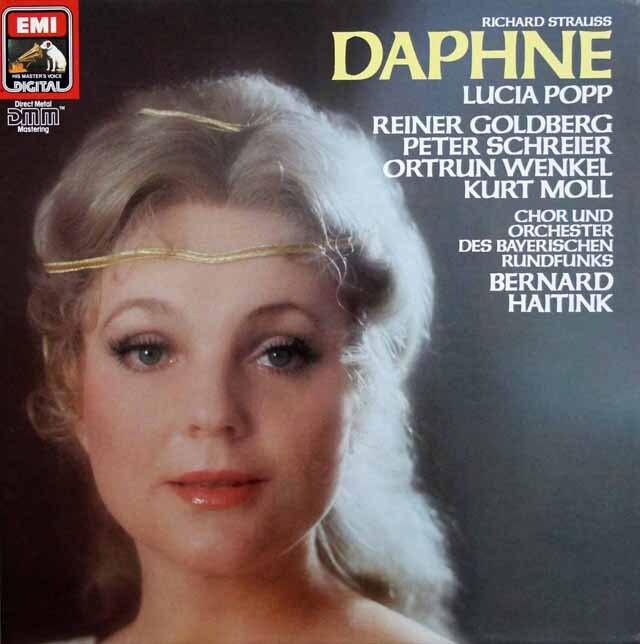 ルチア・ポップ、ハイティンクのR.シュトラウス/歌劇「ダフネ」全曲 独EM 3328 LP レコード
