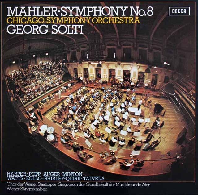 ショルティのマーラー/交響曲第8番「千人の交響曲」 独DECCA 3328 LP レコード