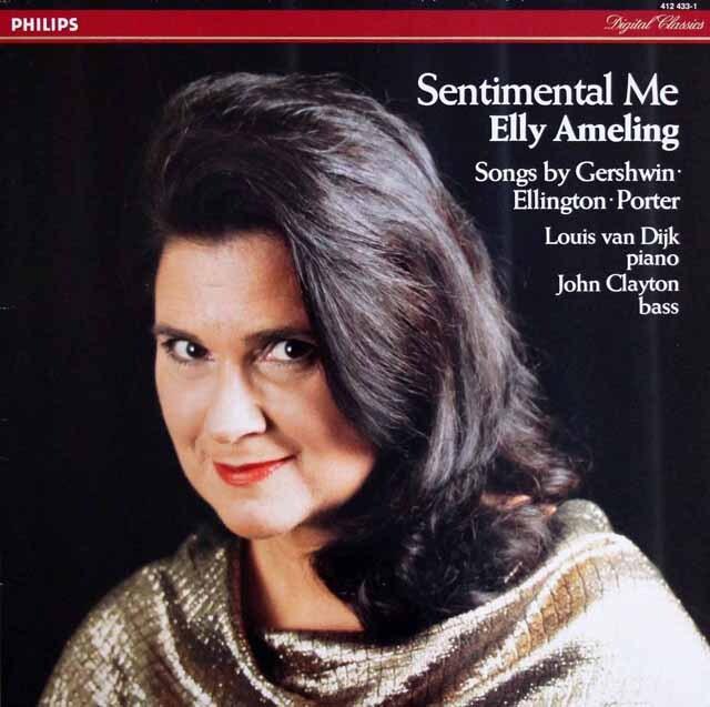 アメリングの「センチメンタル・ミー」 蘭PHILIPS 3329 LP レコード