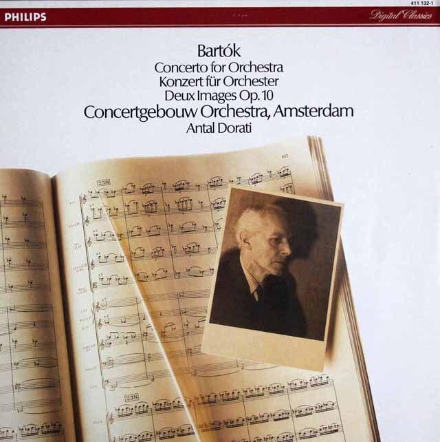 ドラティのバルトーク/管弦楽のための協奏曲ほか 蘭PHILIPS 3329 LP レコード