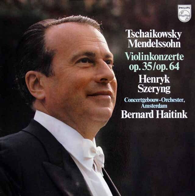 【テストプレス】 シェリング&ハイティンクのチャイコフスキー&メンデルスゾーン/ヴァイオリン協奏曲 蘭PHILIPS 3329 LP レコード