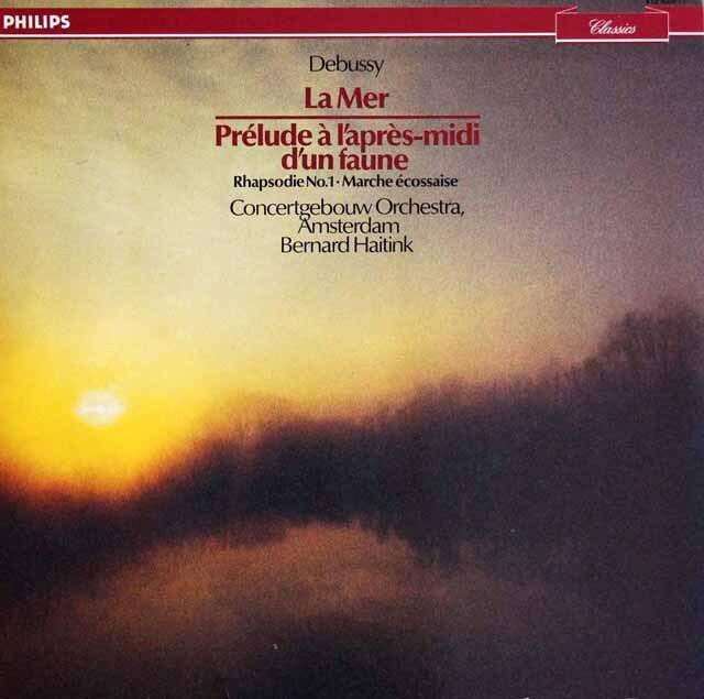 ハイティンクのドビュッシー/「海」、「牧神の午後への前奏曲」ほか 蘭PHILIPS 3329 LP レコード