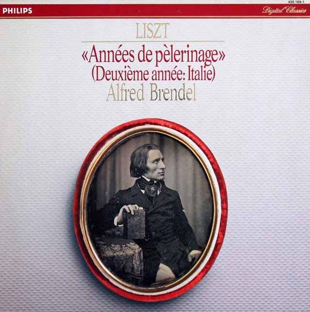 ブレンデルのリスト/巡礼の年(第2年イタリア) 蘭PHILIPS  3329 LP レコード