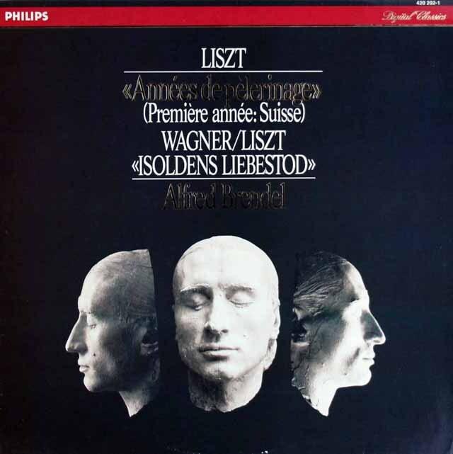 ブレンデルのリスト/巡礼の年(第1年スイス)ほか 蘭PHILIPS 3329 LP レコード