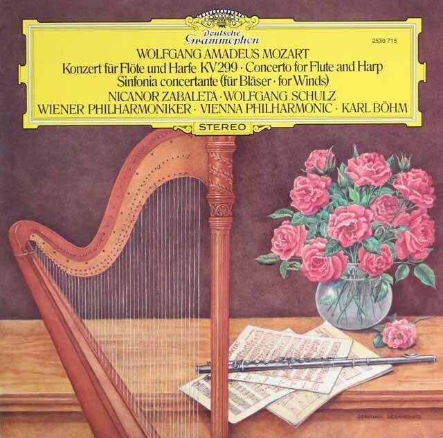 シュルツ、サバレタ&ベームのモーツァルト/フルートとハープのための協奏曲ほか 独DGG 3329 LP レコード