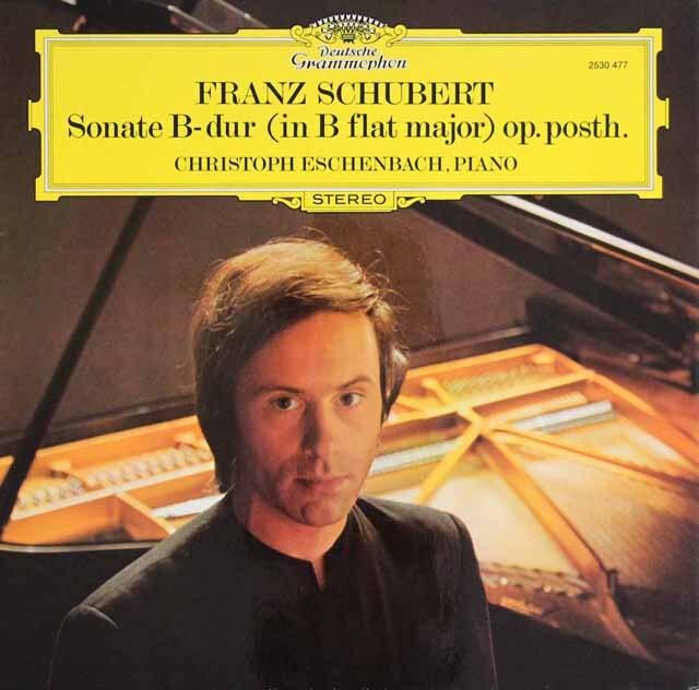 エッシェンバッハのシューベルト/ピアノソナタ第21番 独DGG 3329 LP レコード