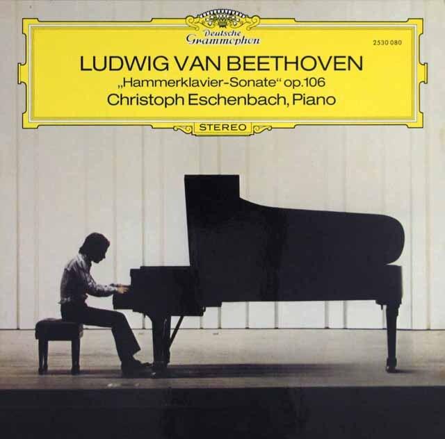 エッシェンバッハのベートーヴェン/「ハンマークラヴィーア」 独DGG 3329 LP レコード