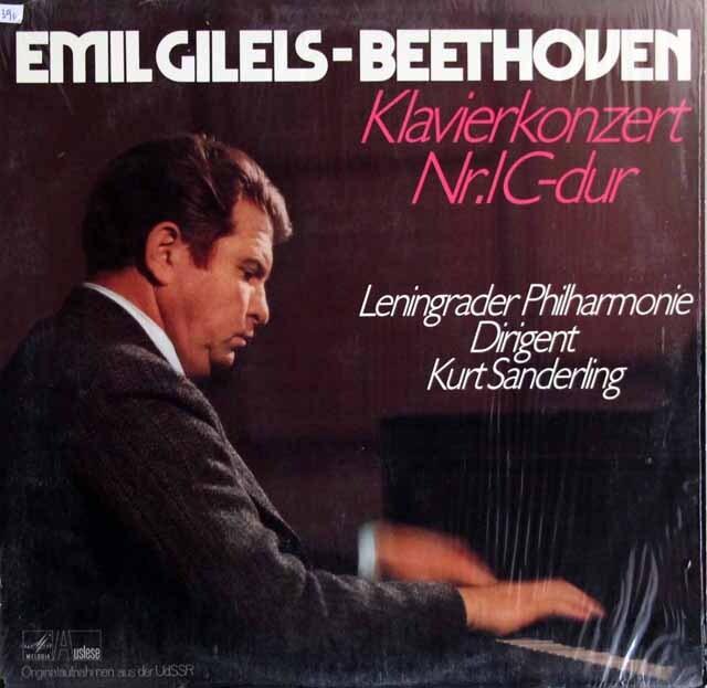 ギレリス&ザンデルリンクのベートーヴェン/ピアノ協奏曲第1番 独Auslese 3329 LP レコード