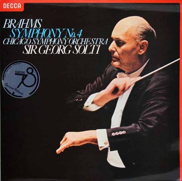 【オリジナル盤】 ショルティのブラームス/交響曲第4番 英DECCA 3329 LP レコード