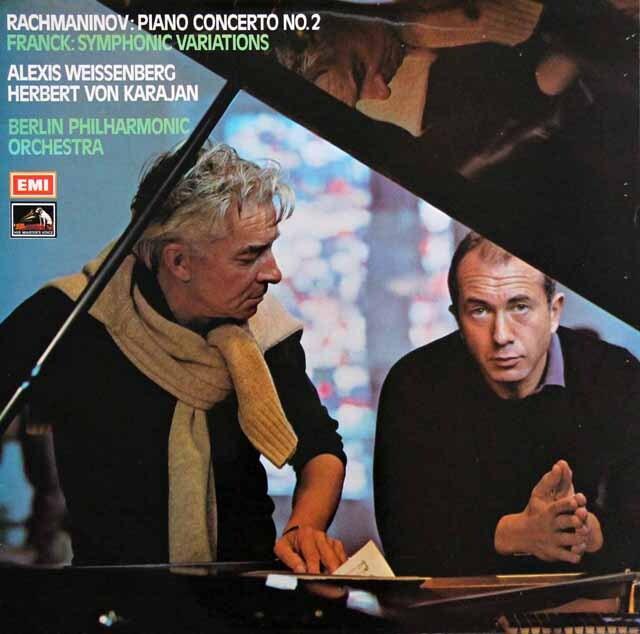【オリジナル盤】 ワイセンベルク&カラヤンのラフマニノフ/ピアノ協奏曲第2番ほか 英EMI 3329 LP レコード