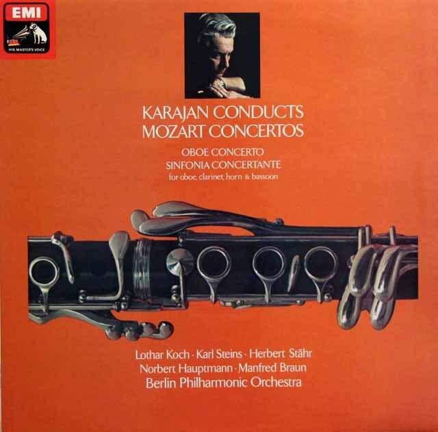 【オリジナル盤】 コッホ&カラヤンらのモーツァルト/オーボエ協奏曲、協奏交響曲 英EMI 3329 LP レコード