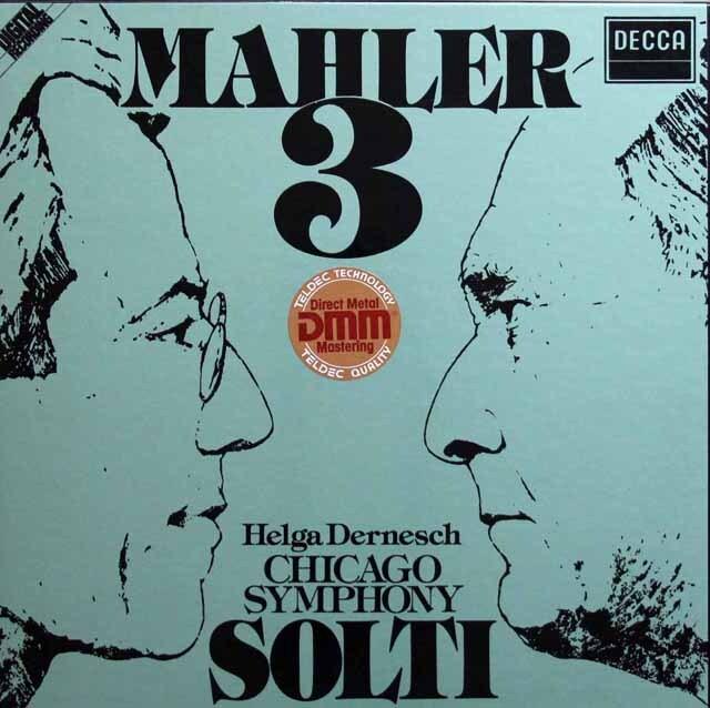 ショルティのマーラー/交響曲第3番 独DECCA 3329 LP レコード