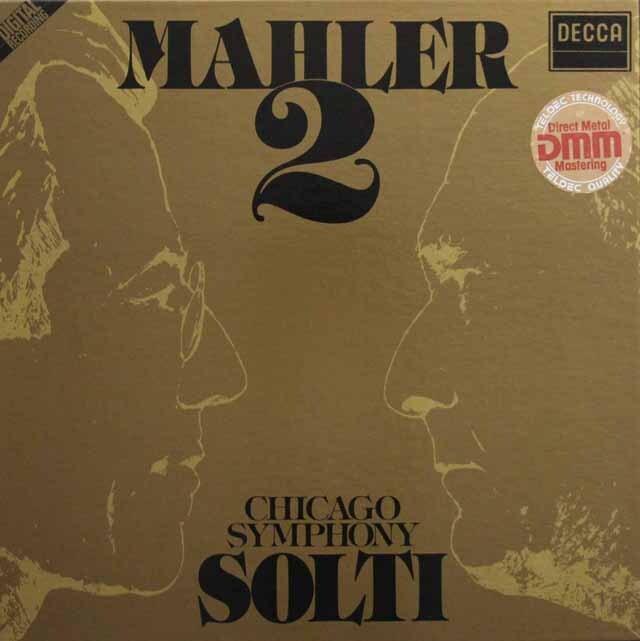 ショルティのマーラー/交響曲第2番「復活」 独DECCA 3329 LP レコード
