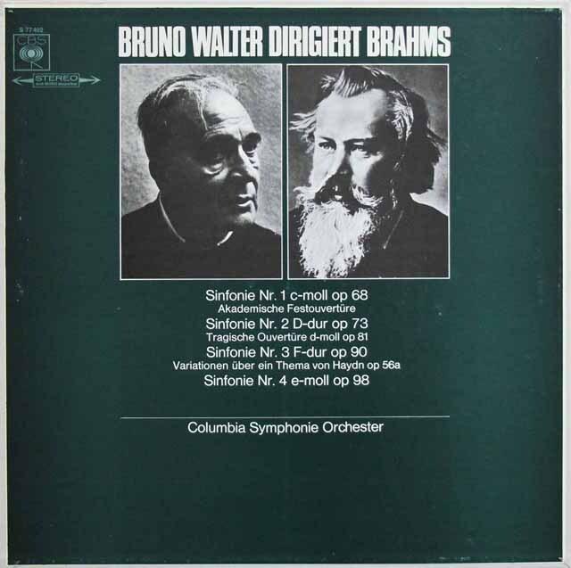 ワルターのブラームス/交響曲全集 独CBS 3329 LP レコード