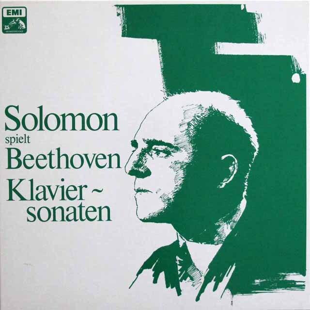 ソロモンのベートーヴェン/ピアノ・ソナタ集  独EMI 3329 LP レコード