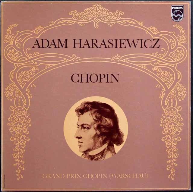 ハラシェヴィチのショパン/ピアノ作品集 蘭PHILIPS 3329 LP レコード