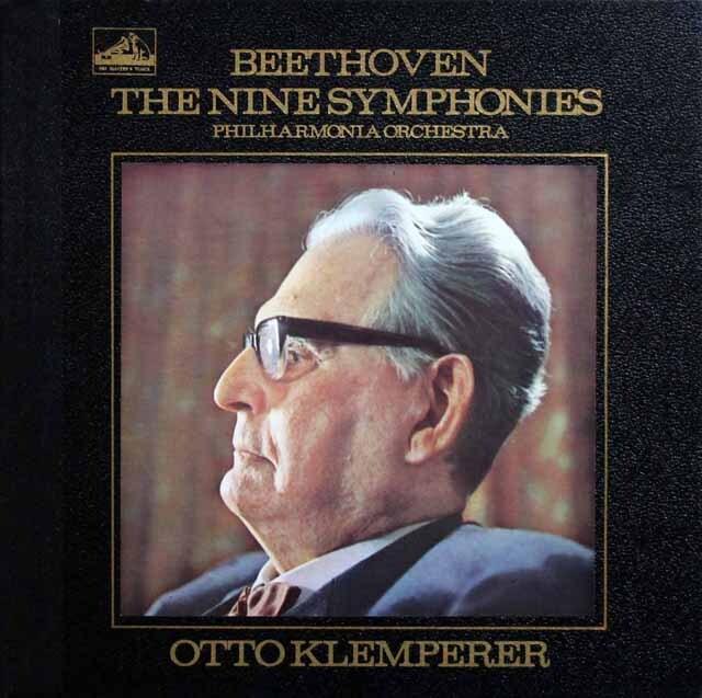 クレンペラーのベートーヴェン/交響曲全集 英EMI 3329 LP レコード