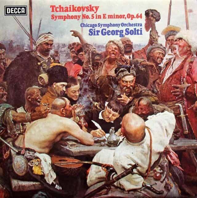 【オリジナル盤】 ショルティのチャイコフスキー/交響曲第5番 英DECCA 3330 LP レコード