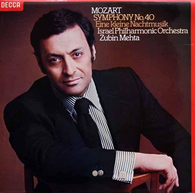 【オリジナル盤】 メータのモーツァルト/交響曲第40番、アイネ・クライネ・ナハトムジーク 英DECCA 3330 LP レコード