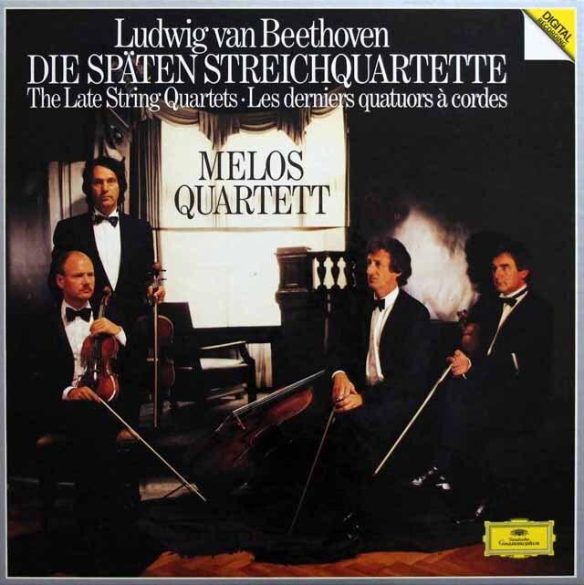 メロス四重奏団のベートーヴェン/後期弦楽四重奏曲集 独DGG 3330 LP レコード