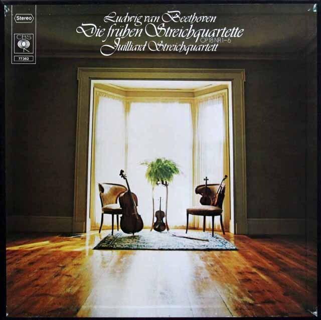 ジュリアード四重奏団のベートーヴェン/弦楽四重奏曲全集 独CBS 3330 LP レコード