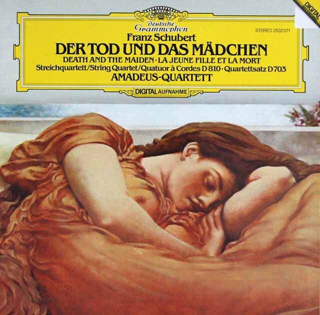 アマデウス四重奏団のシューベルト/弦楽四重奏曲「死と乙女」ほか 独DGG   3331 LP レコード