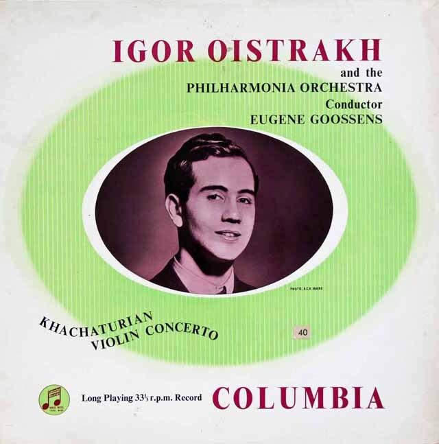 【オリジナル盤】 イーゴリ・オイストラフのハチャトゥリアン/ヴァイオリン協奏曲  英Columbia   3331 LP レコード