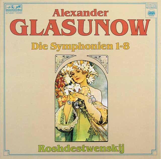 ロジェストヴェンスキーのグラズノフ/交響曲全集 独eurodisc 3331 LP レコード