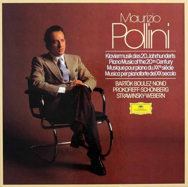 ポリーニの「20世紀音楽集」 独DGG 3331 LP レコード