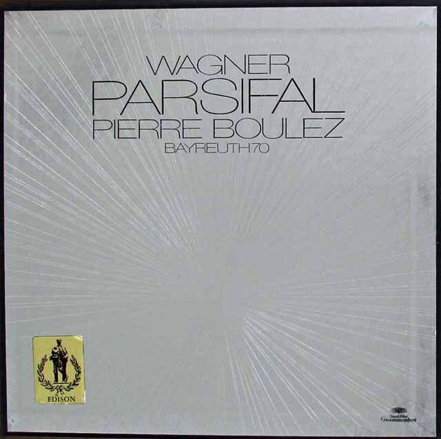 ブーレーズのワーグナー/「パルジファル」全曲  独DGG 3331 LP レコード